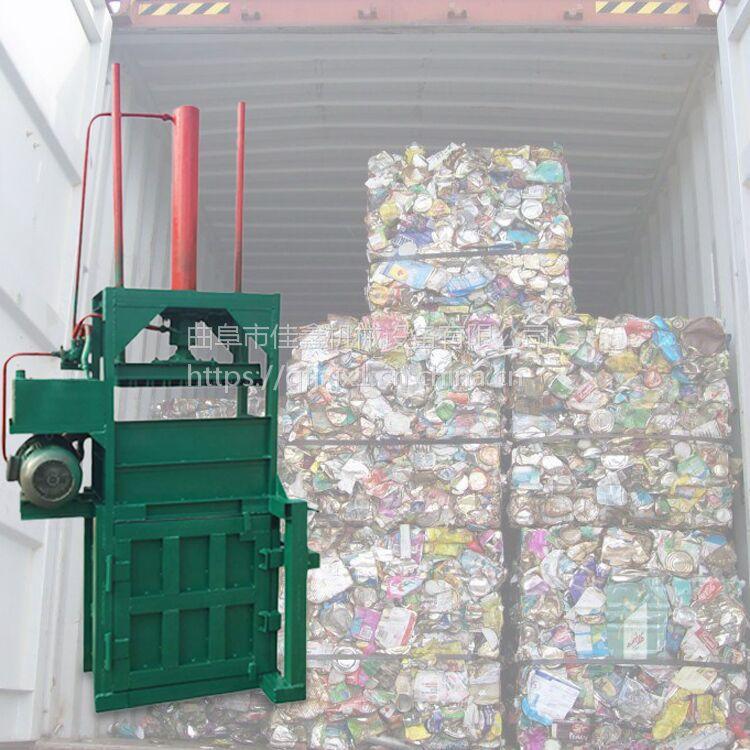 废铁纸箱打包机哪里有 佳鑫铝制品挤包打块机 挤包机厂家
