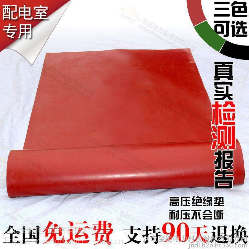 (绝缘胶垫)(绝缘板)(厂家)(配电室)3mm(绝缘胶板)(绝缘胶皮)(黑红绿灰)