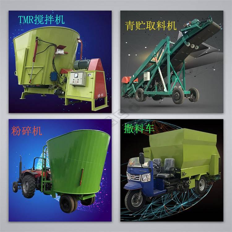 青海羊场专用抛草机 润丰 定制5立方撒料车厂家