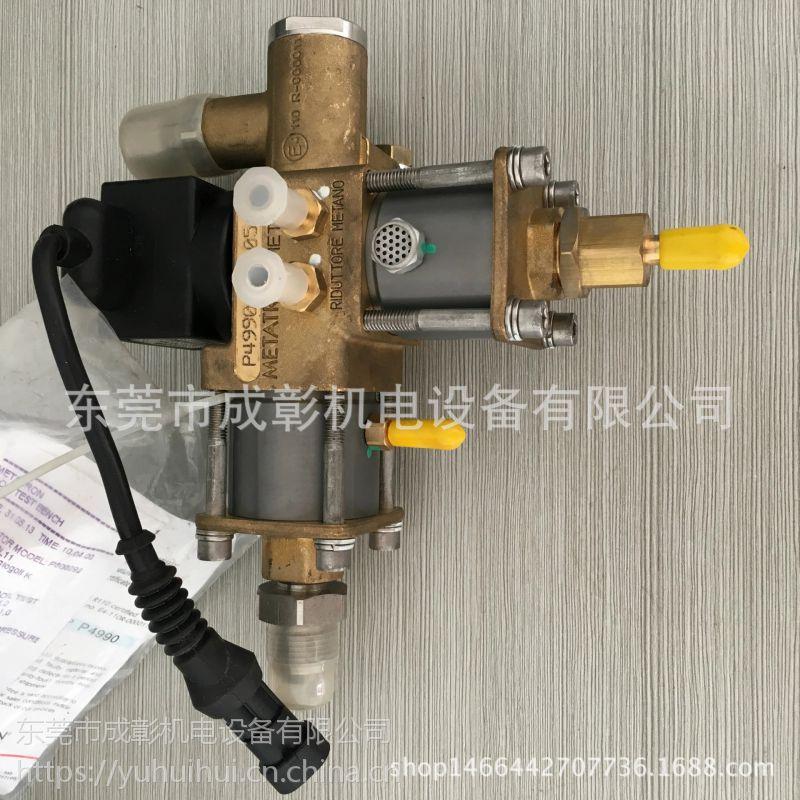 成彰机电J5700-1113240宇通,金龙玉柴高压减压器