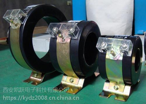 LX-2零序电流互感器西安凯跃电子