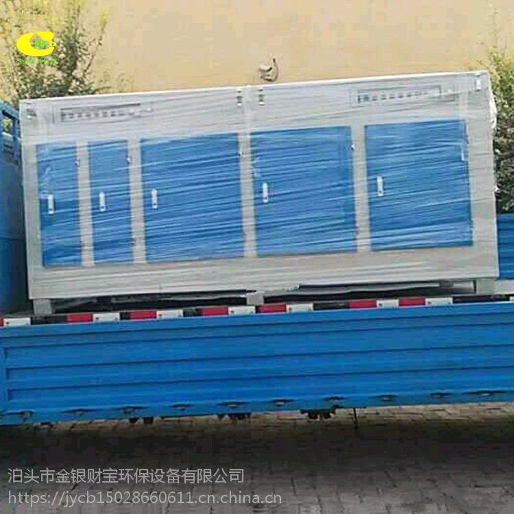 光氧设备废气处理新技术