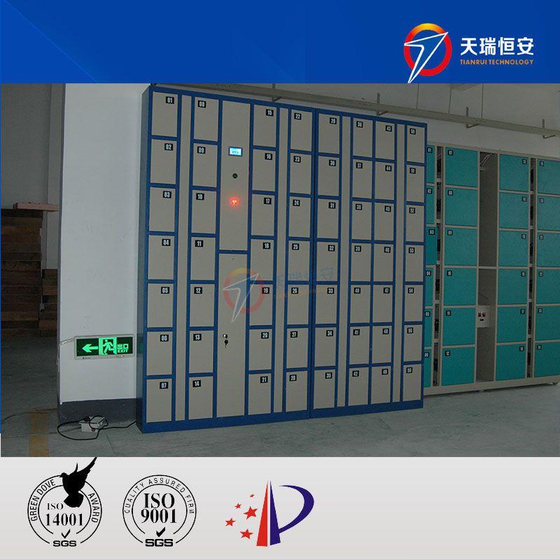 天瑞恒安 TRH-KL-85 工厂电子智能储物柜,电子储物柜价格