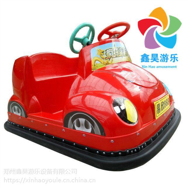 儿童小汽车碰碰车 户外彩灯玩具电瓶车 亲子发光对战玩具车