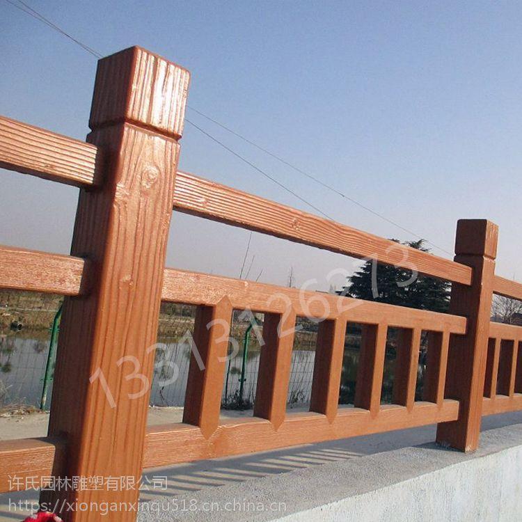 水泥仿木栏杆护栏户外道路围栏河道景观护栏
