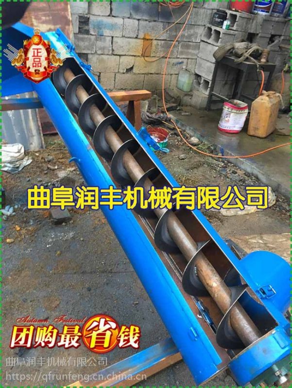 加厚螺旋片提料机 润丰 水平倾斜式提升机 可搅拌混料提升机