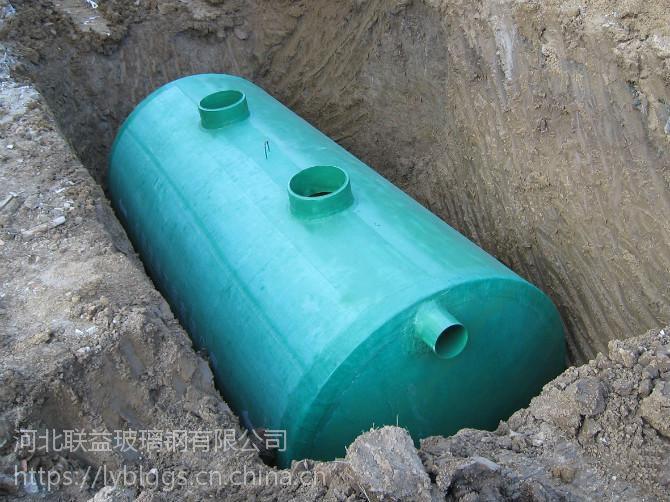 河北联益供应东胜达拉特旗准格尔旗玻璃钢化粪池环保化粪池