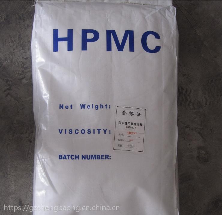晟宝羟丙基甲基纤维hpmc保水剂粉刷石膏腻子粉羟丙基甲基纤维素