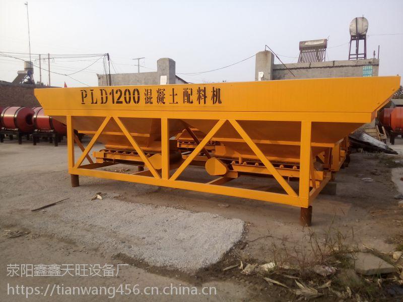 庆阳天旺PLD1200自动控制配料机工作原理