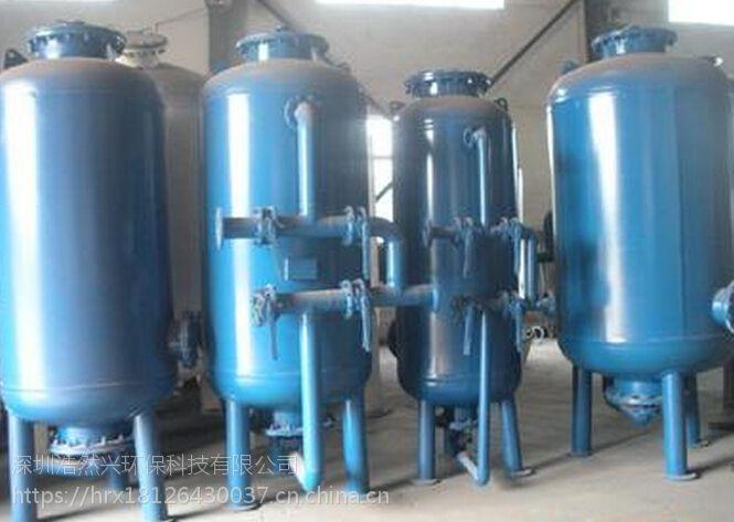 除铁锰 碳钢石英砂活性炭过滤器机械过滤器80T/H