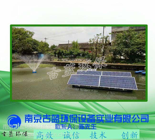 太阳能曝气机连续曝气机 功率1.5kw 配专用储能电池 长效曝气机