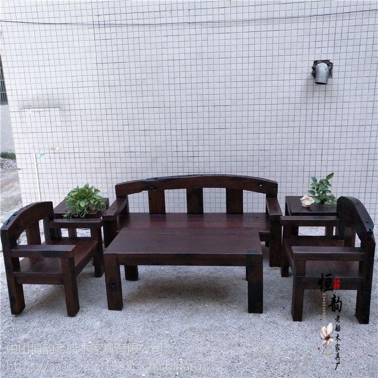 老船木沙发 原木实木客厅万字沙发组合 原生态个性简约田园沙发