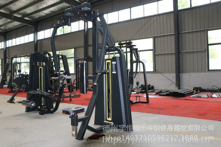 宇恒反飞鸟训练器 蝴蝶夹胸胸部训练器 健身房商用健身器材厂家直销