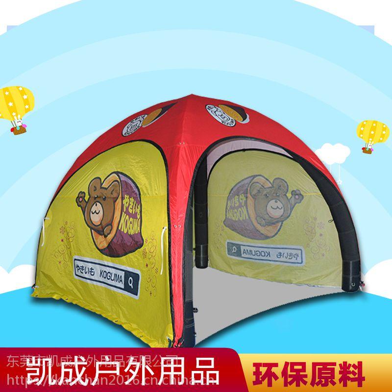 天津广告帐篷尺寸、天津折叠帐篷制作