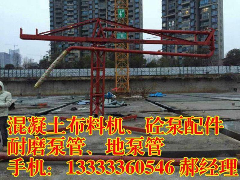 http://himg.china.cn/0/4_802_236904_800_600.jpg