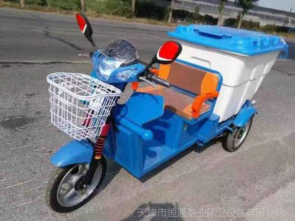保洁环卫三轮车