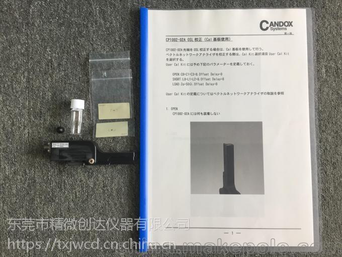 东莞精微创达仪器Candox Systems-CP1002-02A-校准件