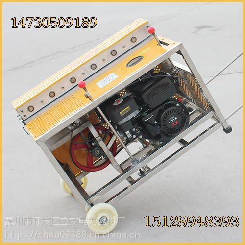 地下井口施工自动地缆传送机 5mm-45mm可调整电缆传送机
