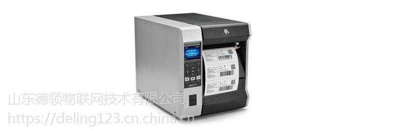 斑马ZEBRA条码打印机进口高性能新品ZT600系列打印机山东现货条码设备