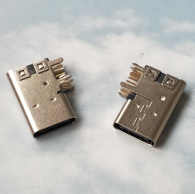 侧立式TYPE-C插板母座90度DIP插件(长体USB 3.1 C母14-16P)