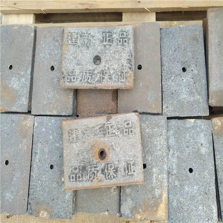 郑州建新搅拌机衬板刮板叶片js1000/1500原厂耐磨配件