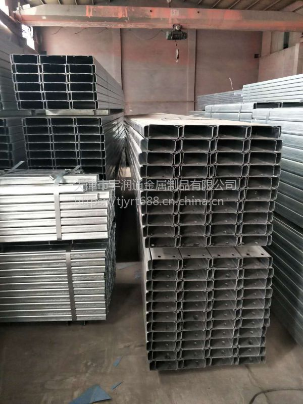 C型钢、200*50*20*2.0、300*100*20*2.5等规格