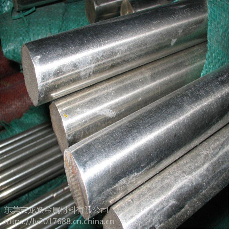 美国304不锈钢材质 进口304不锈钢价格