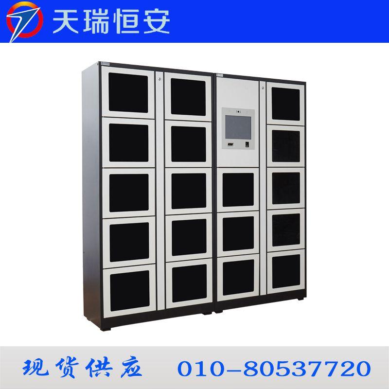 天瑞恒安 TRH-RL24 联网智能储物柜,联网电子储物柜