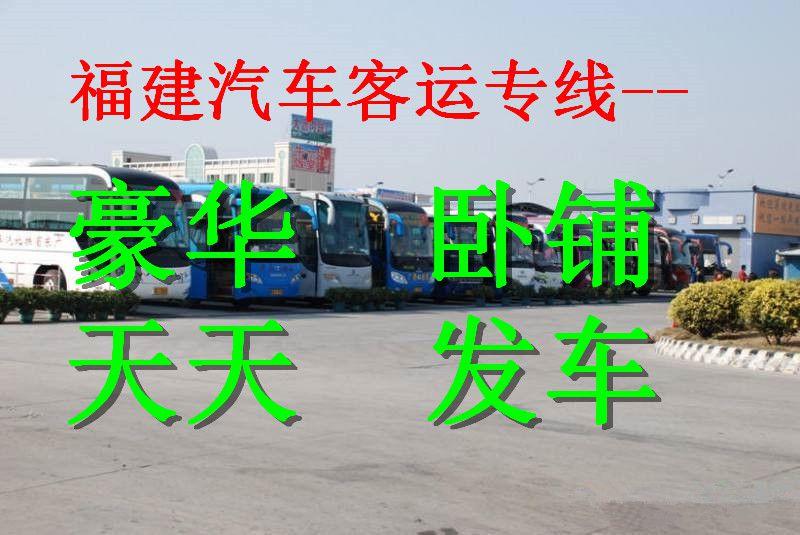 http://himg.china.cn/0/4_803_1047617_800_535.jpg