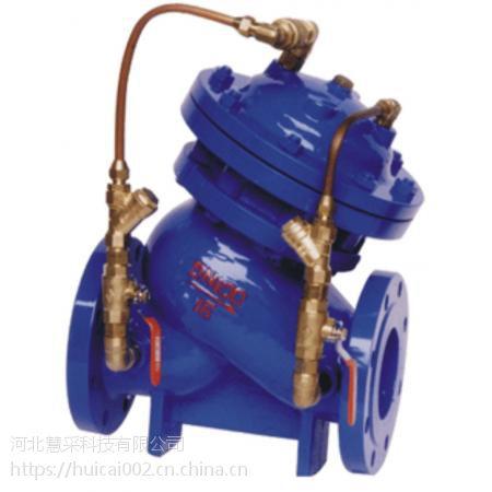 永济JD745X-16 多功能水泵隔膜式控制阀 防水锤倒流止回阀DN150DY30AX缓开缓闭多功能