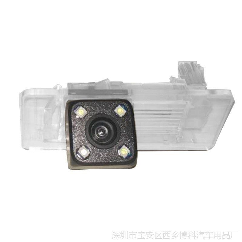 厂家热销汽车用品配件高清车载倒车影像后视摄像头牌照灯外壳支架