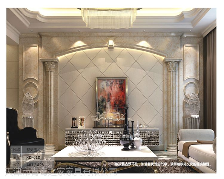 石塑仿大理石圆形罗马柱pvc圆柱子欧式装饰线条背景墙边框护墙板图片