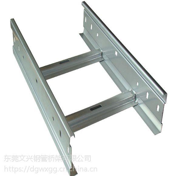 广东文兴电缆桥架知名品牌