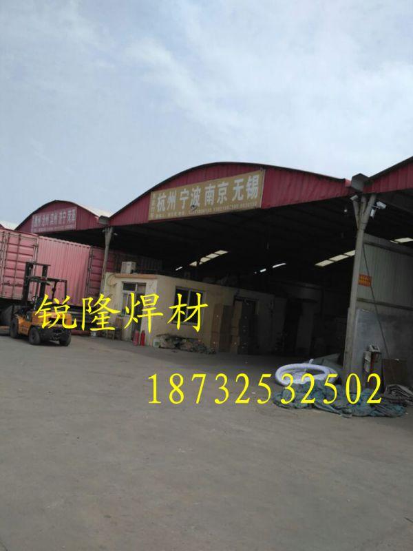 http://himg.china.cn/0/4_803_235628_600_800.jpg
