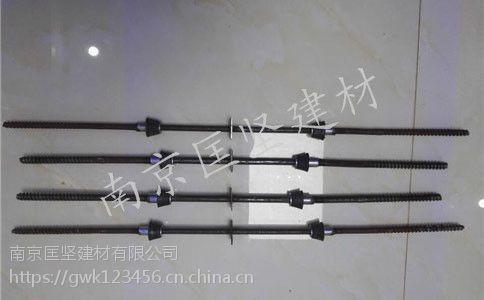 厂家供应止水螺杆 新型三段式止水螺杆 合肥新型三段式止水螺杆产品优势