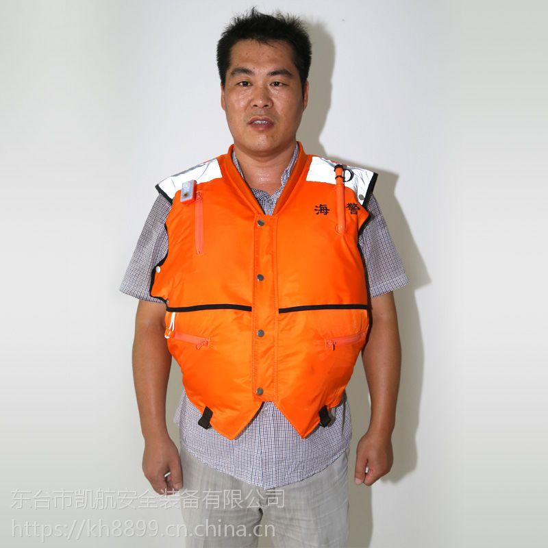 江苏凯航抛售 ZHCGQY 海警救生衣 船舰海上船用救生衣