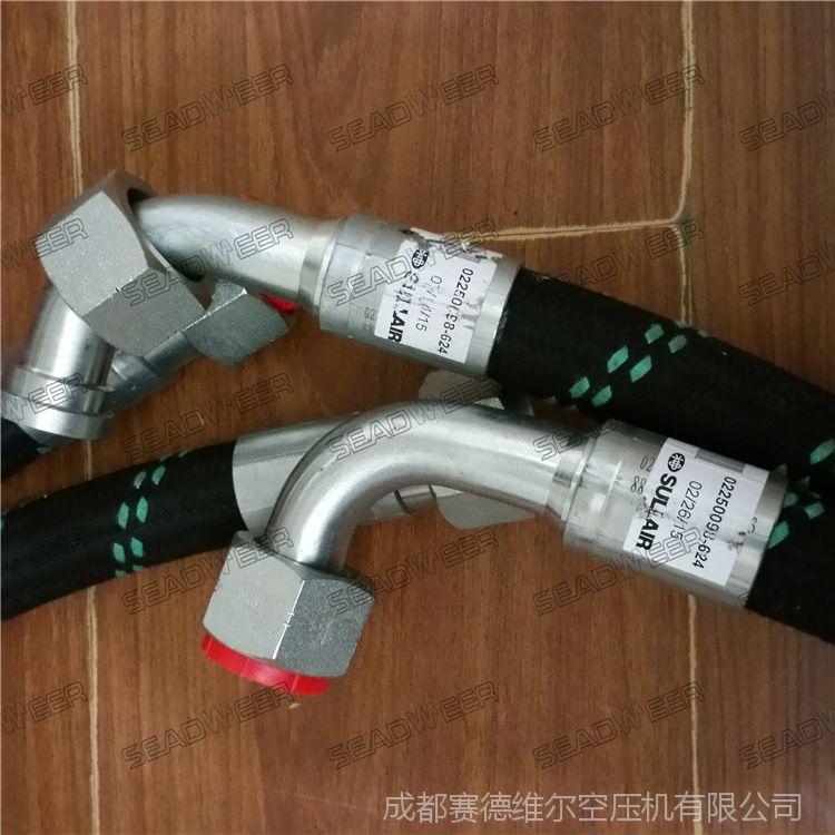 88291010-332寿力空压机油管C