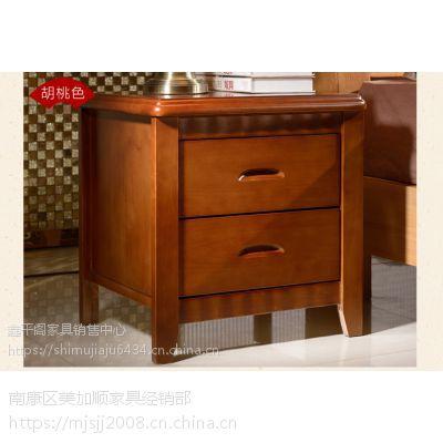 简约现代床头柜 海棠橡木胡桃南康实木家具厂家直销