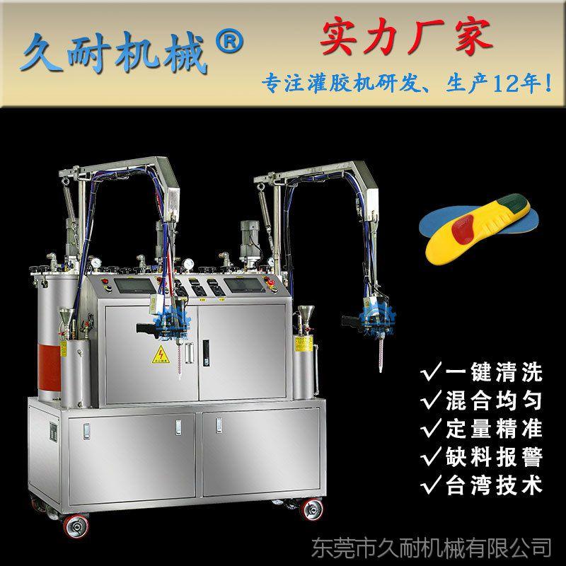 东莞久耐机械供应三液型双色PU灌注机 双枪头PU鞋材灌注机