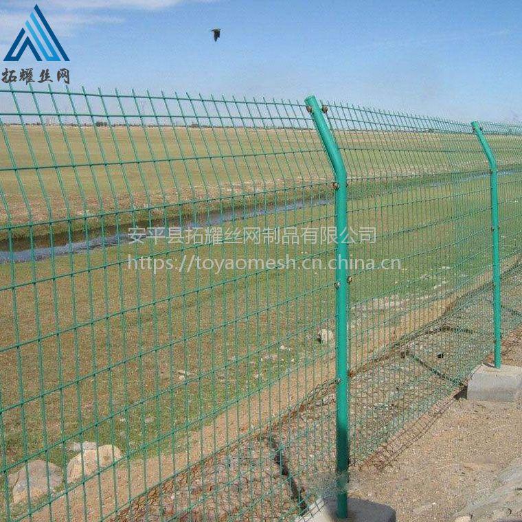 供应包头双边丝护栏网