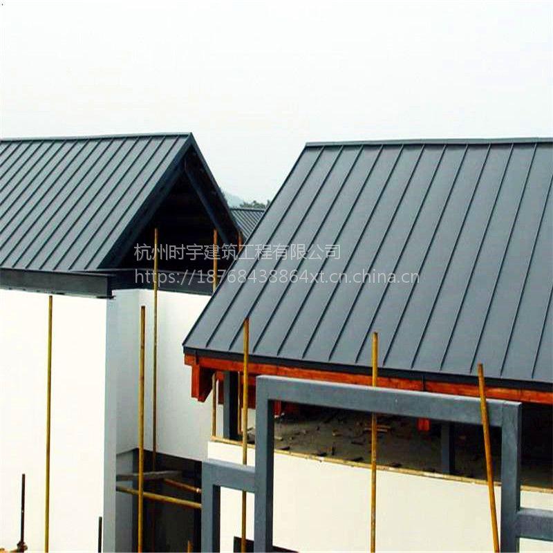 优质特惠住宅度假村 铝镁锰双锁边金属屋面板 提供海南