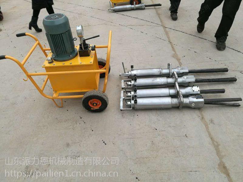 连云港混凝土电动分裂机(柴油劈石器)-山东派力恩低价供应