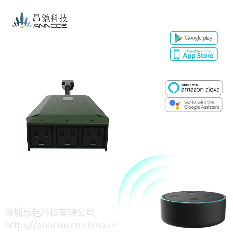 亚马逊Wifi遥控器扩展插座 智能手机控制3口分控户外电源板插座
