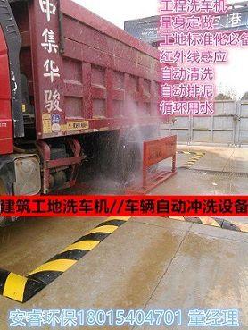 http://himg.china.cn/0/4_804_229540_278_369.jpg