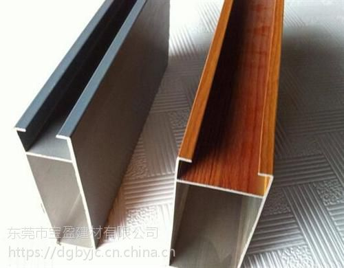 铝方通_宝盈建材_木纹u型铝方通