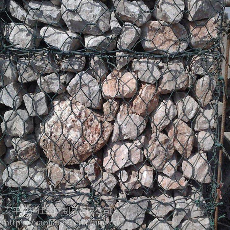 石笼网现货价格 河北工程高尔凡格宾网厂家