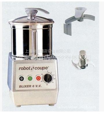 原装法国Robot Coupe罗伯特牌乳化搅拌机Blixer 6V.V.型单相变速