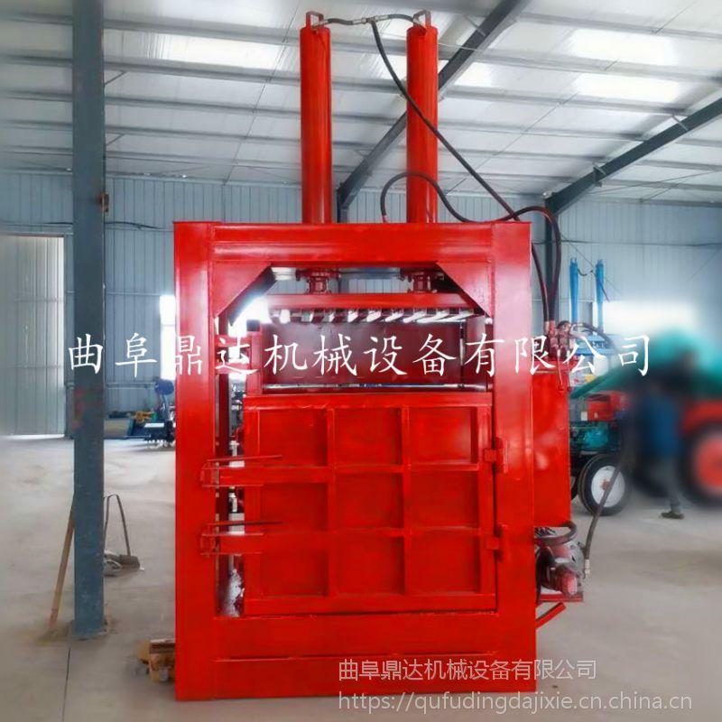 多用途高效打包机 商用废料压缩打包机 鼎达厂家直销服装压缩机