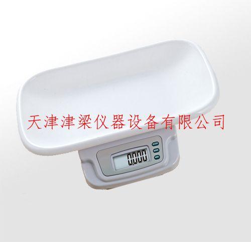 JLYD-20型医院产房用新生儿体重秤