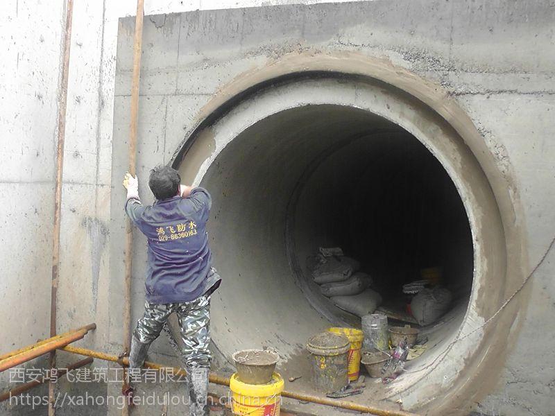 隧道防水堵漏施工堵漏工程防水施工服务找西安鸿飞补漏公司隧道补漏专家